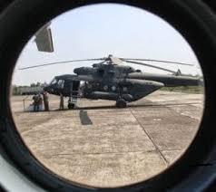 Insiden Latpur Militer