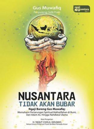 Pesan Bijak Gus Muwafiq tentang Islam