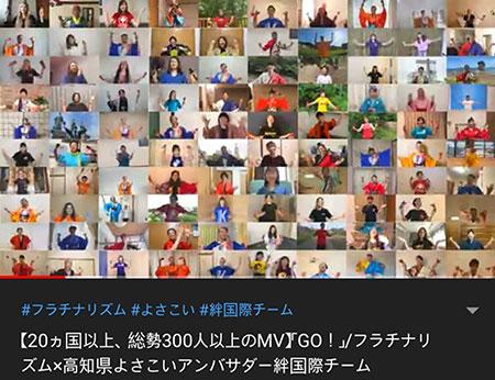 Mahasiswa UB Terlibat Proyek Musik Go Jepang