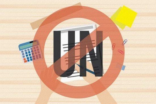 Penggantian UN menjadi Assesment Nasional