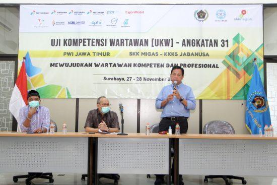 SKK Migas Dukung PWI Jawa Timur Tingkatkan Profesionalisme Wartawan