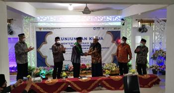 Bank Indonesia Resmikan Distribution Center Koperasi Sarekat Bisnis Pesantren (KSBP) Jatim
