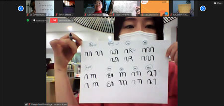 Mahasiswa 12 Negara Belajar Aksara Jawa Secara Virtual
